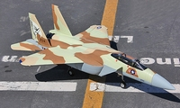 F-15 70MM DESERT CAMO RETRACTS