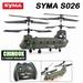 SYMA S-026 Chinook